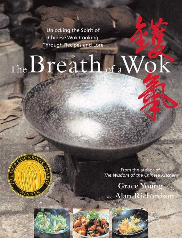 The Breath of a Wok By Young, Grace/ Richardson, Alan